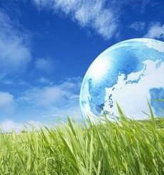 """Convegno """"L'Aria e l'Ambiente: beni preziosi da tutelare"""""""