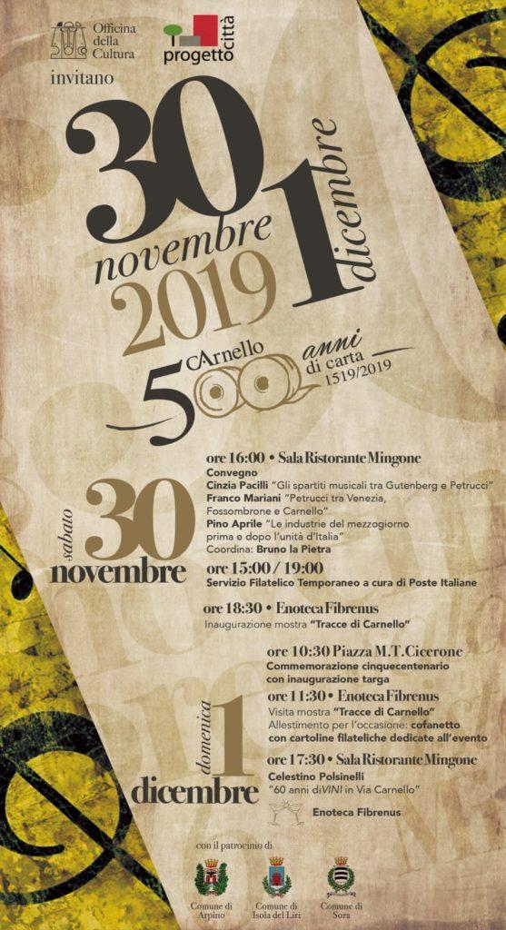 Carnello, 500 anni di carta - 1519/2019